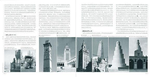 takeo muslim បច្ចុប្បន្នភាពឥស្លាមកម្ពុជា-cambodian muslim today newspaper english (us) español português.